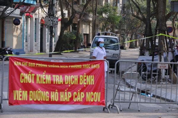 ベトナム コロナ